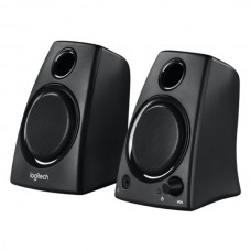 Logitech Z130 2.0 Full Stereo Speakers