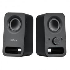 Logitech Z150 Speaker Clear Stereo Sound