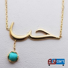 Love, 18K Yellow Gold Pendant with Chain