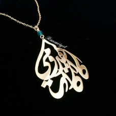 Personalized name pendant in Arabic