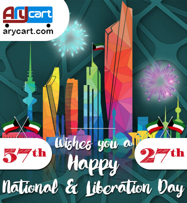 AryCart - Wishes you a Happy 57th National Day & 27th Liberation Day