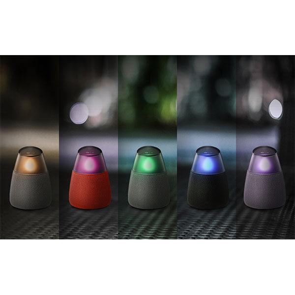 LG PH3G Multi colour mood lighting,Lighting to match your mood