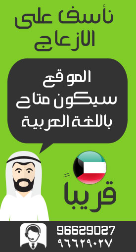 Sorry for inconvenience! Arabic website will be available soon.