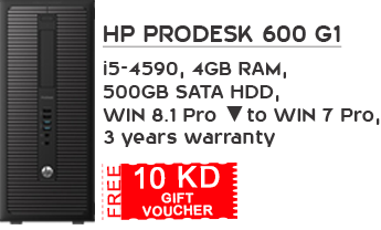 Buy HP Prodesk 600 G1 in Kuwait from AryCart.com and Get Free 10 KD Gift Voucher