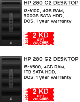 Buy HP 280 G2 Desktop i3 and i5 in Kuwait from AryCart.com and Get Free 2 KD Gift Voucher